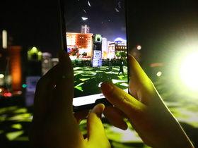 「ナイトシンクヨコハマ」でシンクロする横浜の夜景を体験する