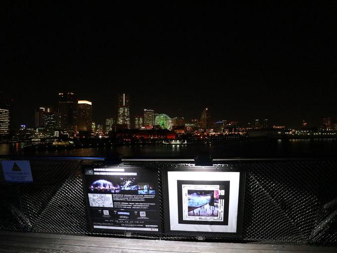 NIGHT SYNC YOKOHAMA(ナイトシンクヨコハマ)は新港中央広場以外でも