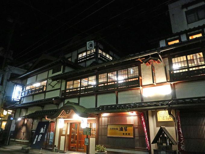7.元禄旅籠 油屋/湯原温泉