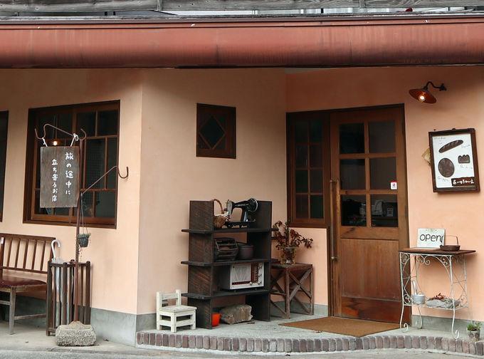 2日目午前中:湯郷温泉のカオスなスポットと絶品パンを