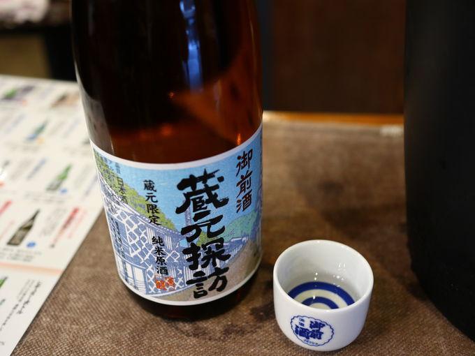 最後は:「御前酒蔵元 辻本店」で勝山の日本酒を試飲して