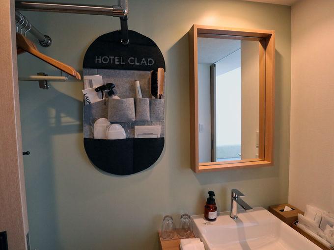 「HOTEL CLAD」は部屋から富士ビュー