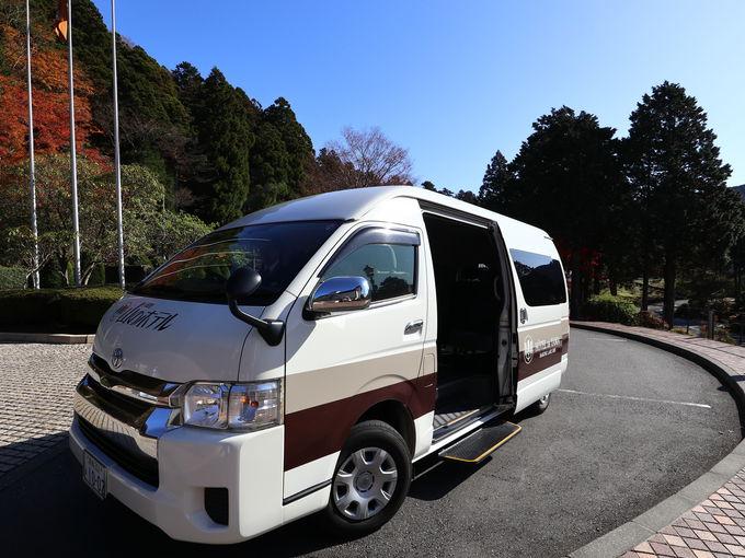 「小田急 山のホテル」から駒ヶ岳ロープウェイまで送迎も