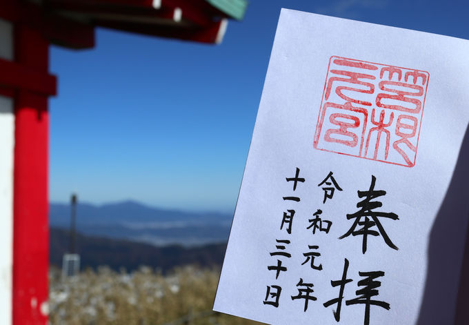 天空のパワースポット「箱根元宮」を参拝しよう
