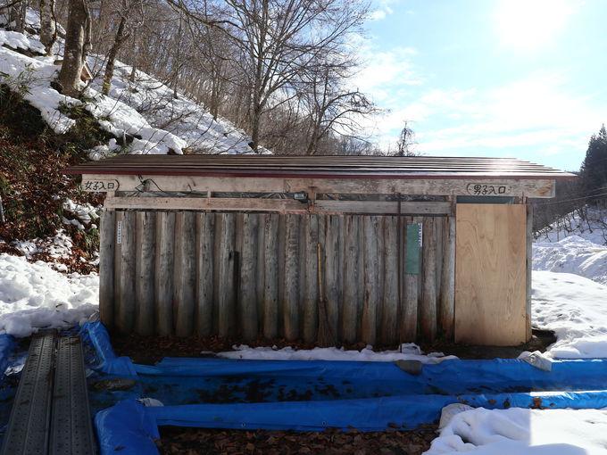 杣温泉の混浴露天風呂は湯あみ着もOK