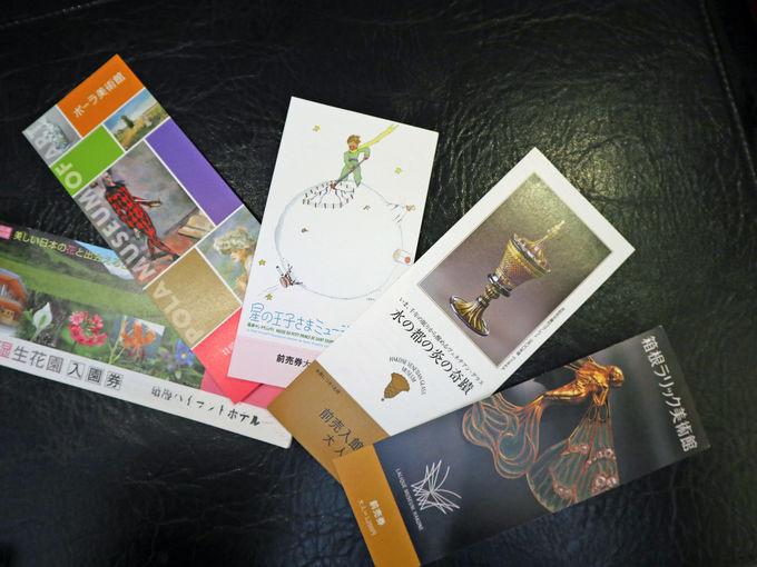 仙石原の美術館巡りも楽しめる「箱根ハイランドホテル」