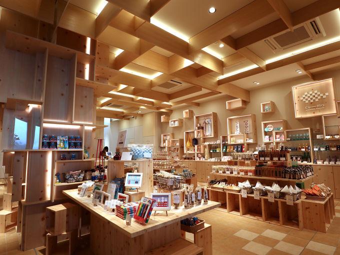 「cu—mo(クーモ)箱根」が早雲山駅2階にオープン