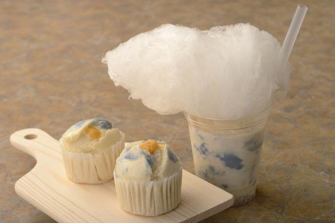 足湯で食べたい雲のスムージー&くもぱん
