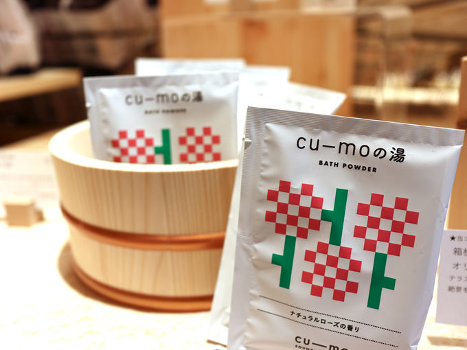 「cu—mo箱根」のオススメ土産