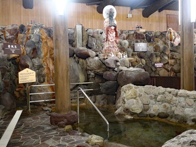 「ひょうたん温泉」のこだわりと楽しみ方