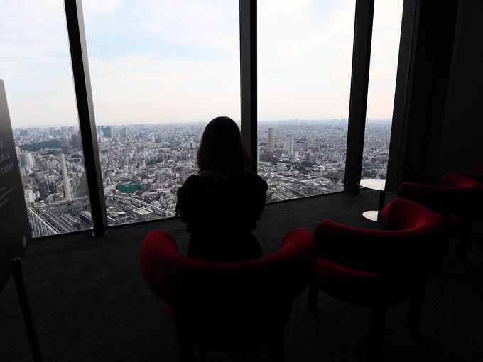 もしTHE ROOF SHIBUYA SKYの予約日が雨なら?