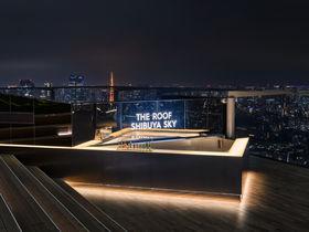 渋谷スカイにルーフトップバー「THE ROOF SHIBUYA SKY」登場
