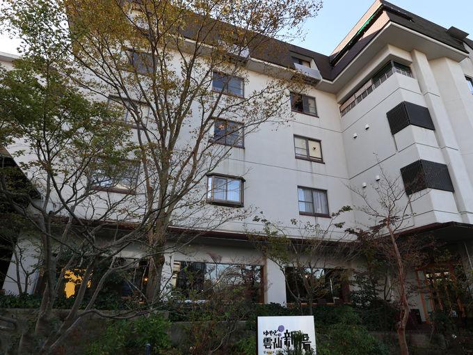 雲仙温泉の4つの自家源泉を持つ旅館「ゆやど雲仙新湯」