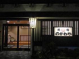 島根・温泉津温泉「のがわや旅館」で濁り湯と亀五郎を楽しむ旅