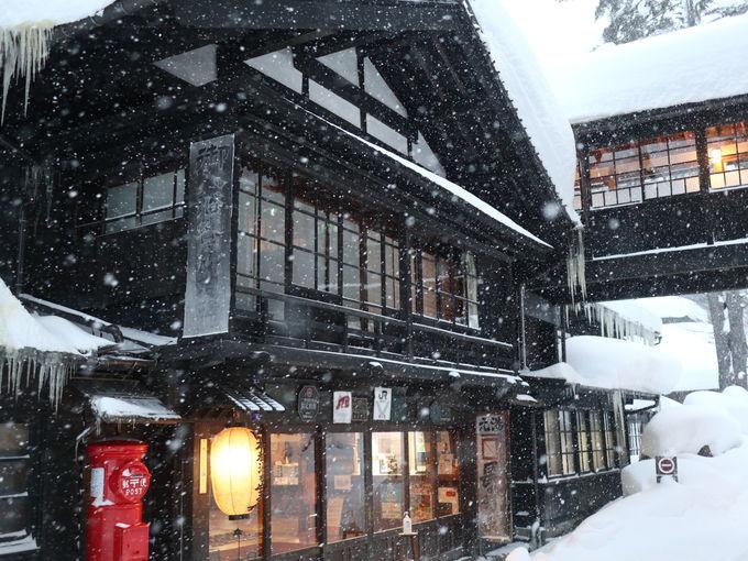 「法師温泉 長寿館」は木造建築の秘湯の宿