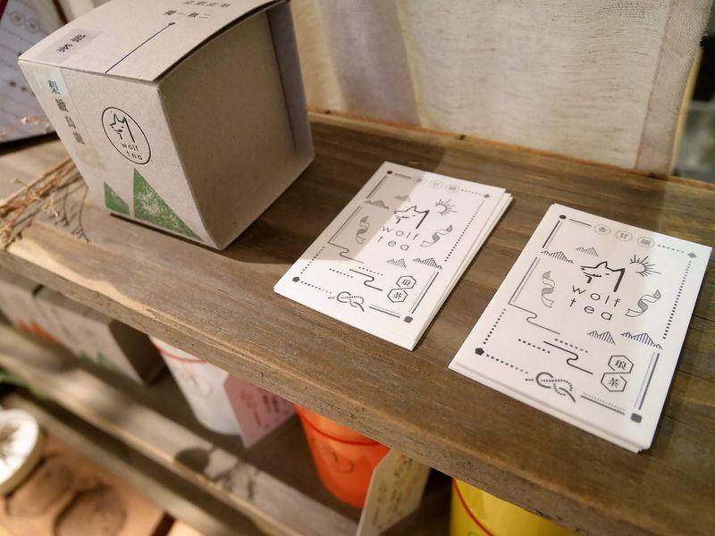 狼が可愛い過ぎると注目の的!「琅茶 Wolf Tea」の極上台湾茶