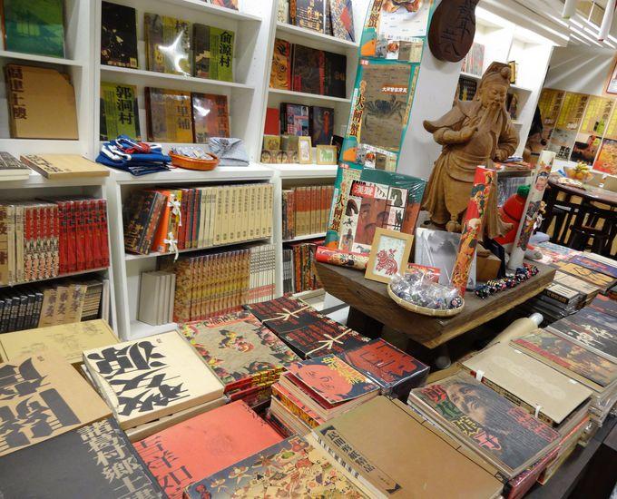 文化を伝える本や雑貨がズラリ!