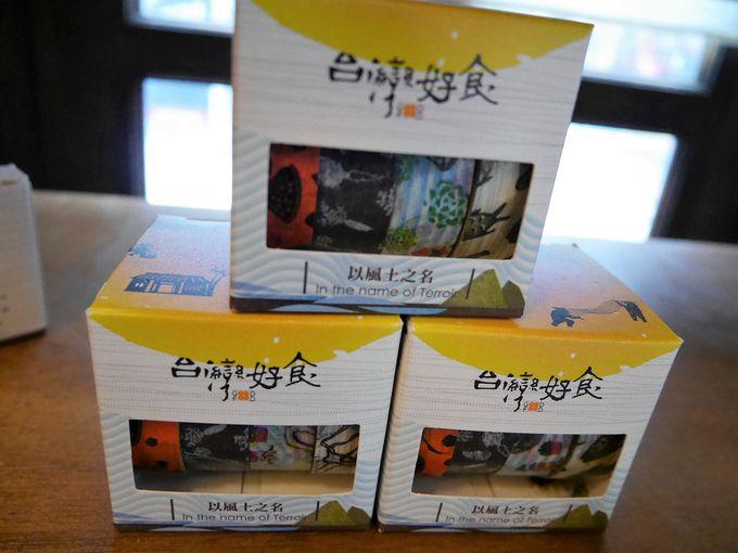 すてき!台湾の食べ物マスキングテープ
