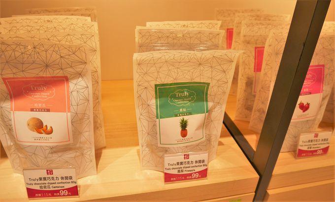 次点・台湾フルーツ×チョコも美味!