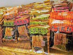 幻のインスタント麺で大人気!台北駅直結「阿舎食堂」のおススメ台湾土産3選