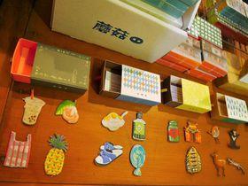 センスがキラリ!素敵台湾の始まり台北「蘑�� Mogu」の雑貨&カフェ
