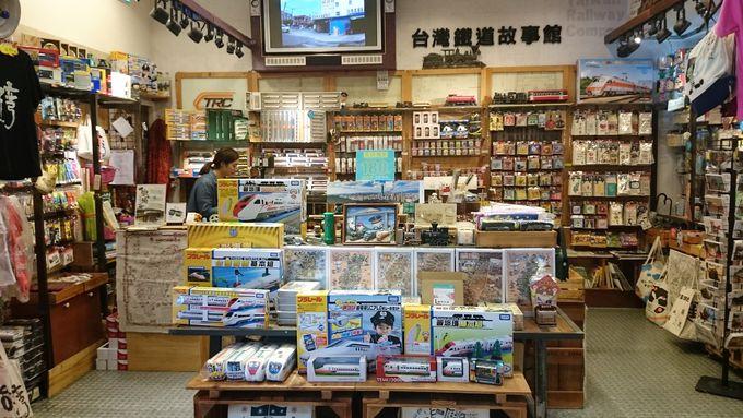 圧巻の鉄道グッズ「台湾鐡道故事館」