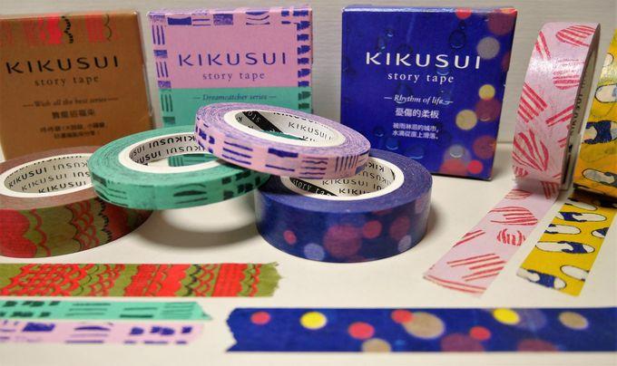 素敵センスにときめく「KIKUSUI」