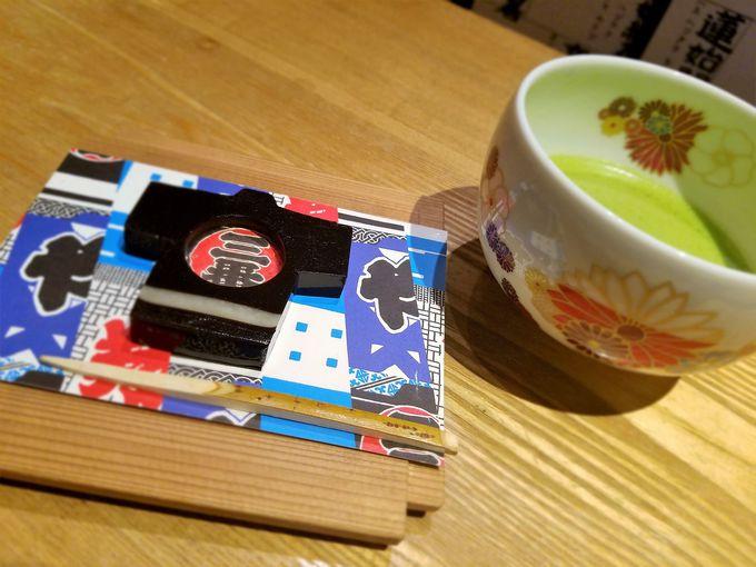 茶席「SOU・SOU在釜」でちょっといっぷく