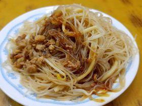 台湾ビーフンの街・新竹で食い倒れ!「新竹城隍廟」で欲張り屋台食べ歩き