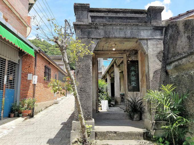 路地裏のすてき茶芸館「水井茶堂」