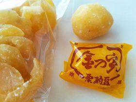栗が主役の京土産「京都くりや」の黄金色に輝く・金の実栗納豆!