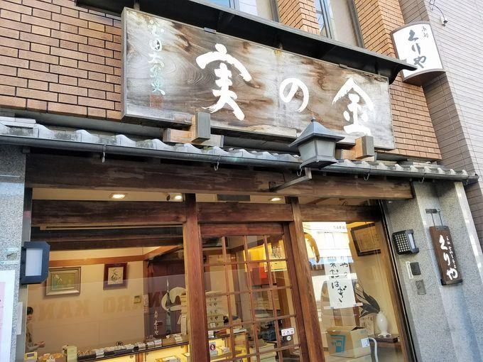 変わらぬ伝統の銘菓「京都くりや」
