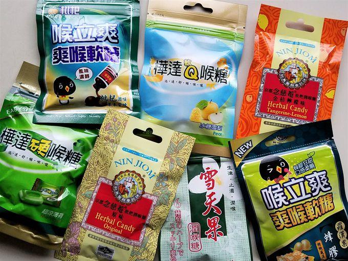 台湾「のど飴」なら今すぐコンビニへ!