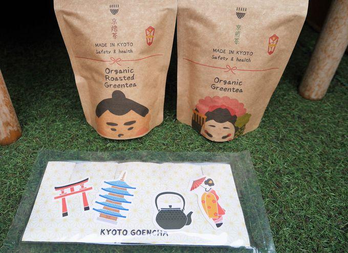 「京都ぎょくろのごえん茶」人気シリーズ