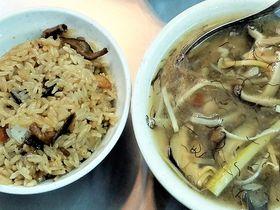 台湾の港町・基隆廟口夜市で海鮮&B級グルメを食べつくせ!