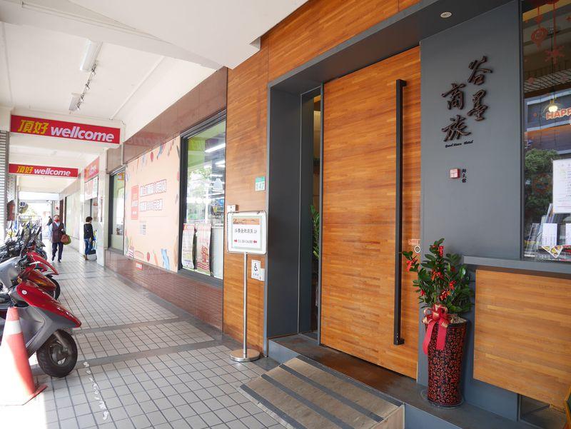 立地最高!台北「グッドモアホテル師大」で散策&グルメを満喫