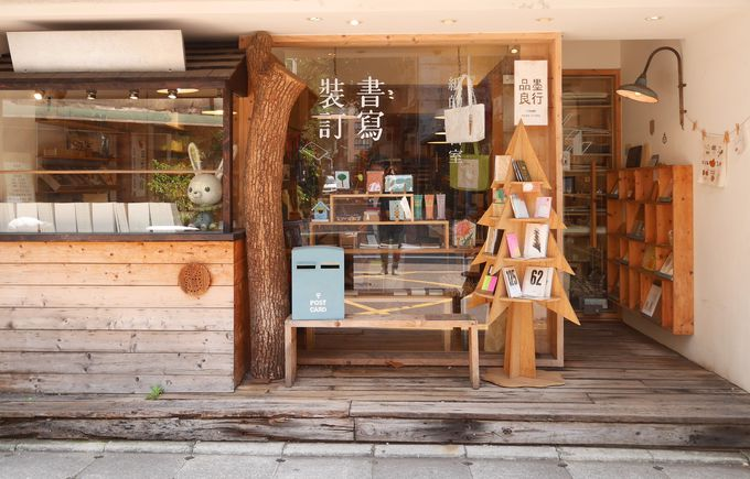 紙雑貨とDIYを楽しむ「品墨良行 街上店」