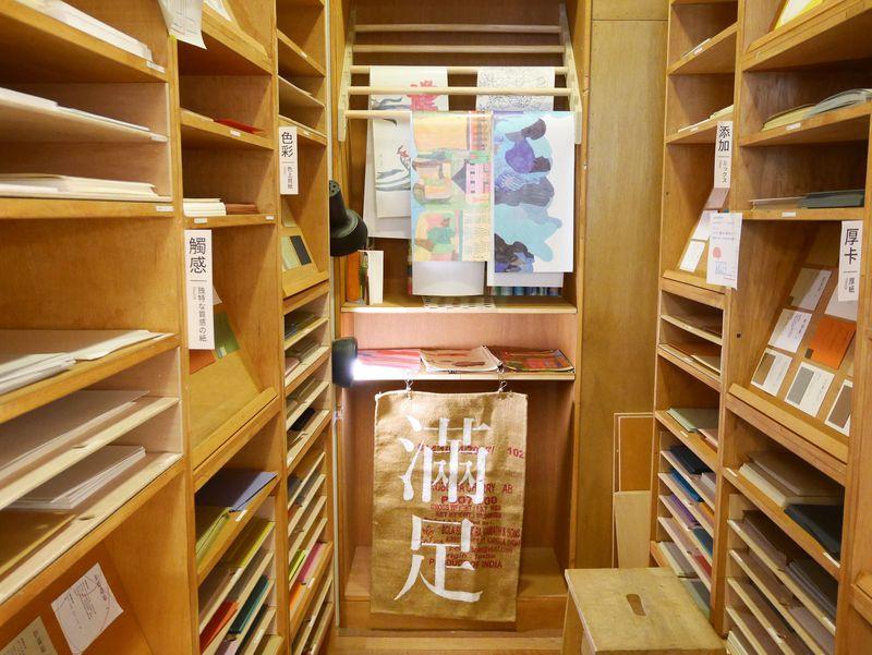 世界で一冊だけのノート作り!台北の紙専門ショップ「品墨良行 街上店」