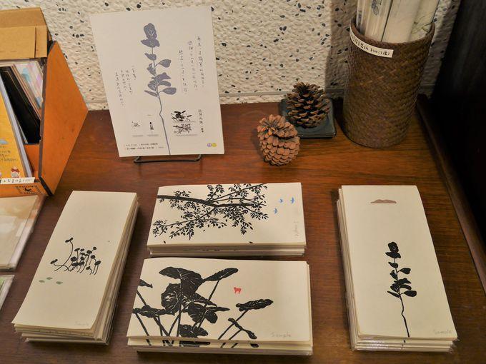 「實心裡生活什物店」オリジナルグッズ