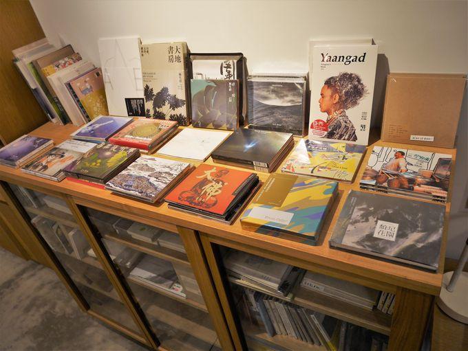 暮らしを豊かにする本や音楽