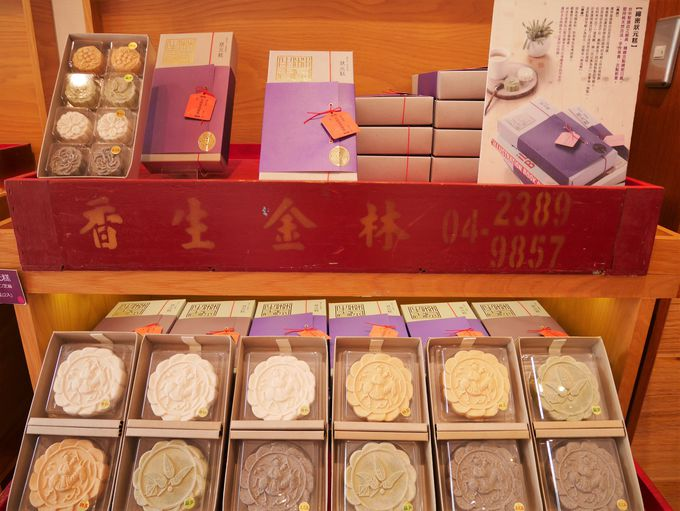 台中名物の伝統菓子
