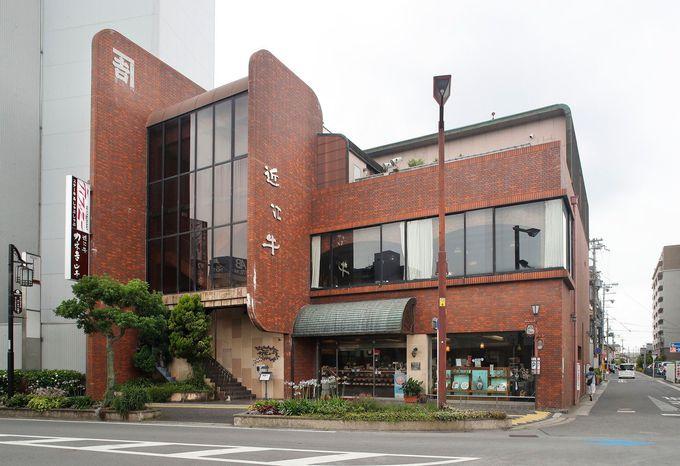 外せない!近江牛肉店直営「ティファニー」ランチ