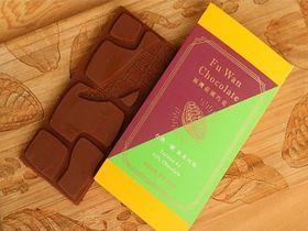 とろける口福の味!台湾のチョコレート王国「福湾荘園巧克力」