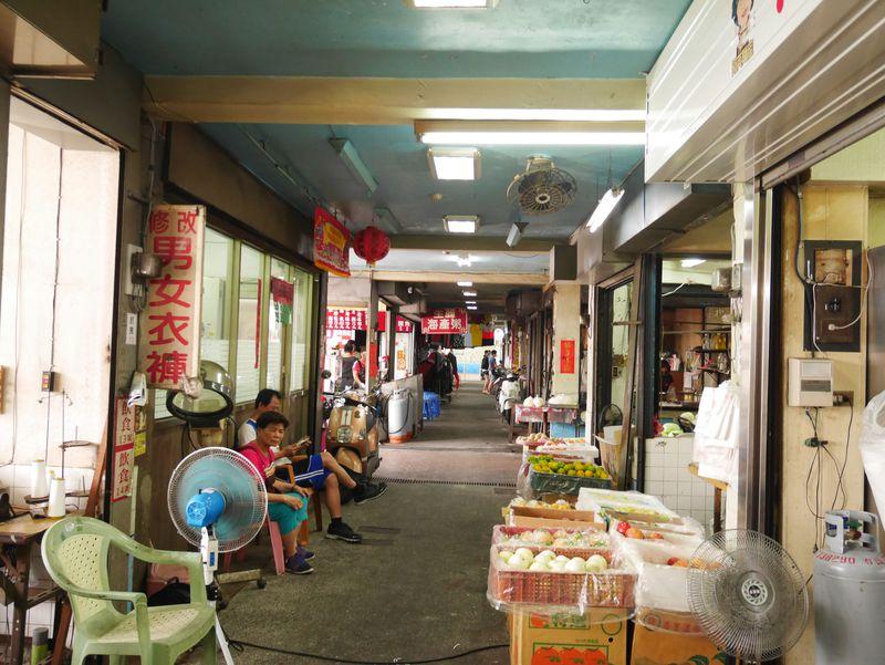 伝統市場「屏東市西区公有零售市場」