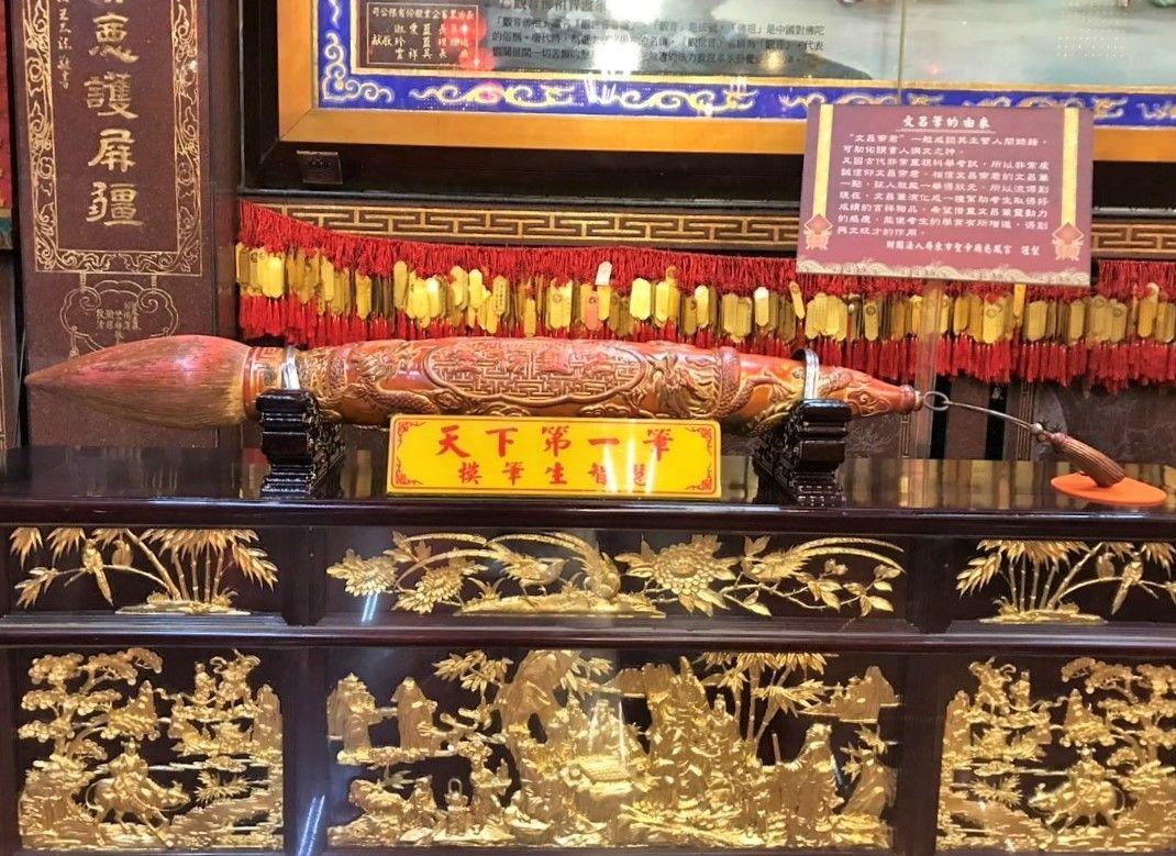 圧巻の装飾と文化に触れる「慈鳳宮」