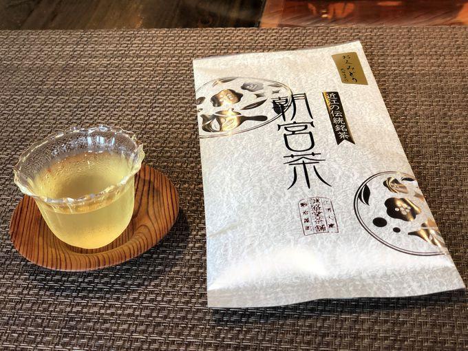 近江の茶を代表する銘茶「朝宮・政所・土山」