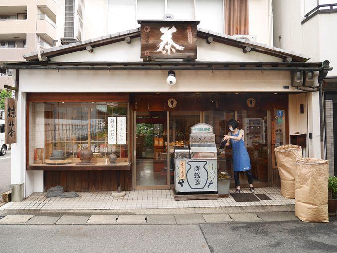 創業安政5年の歴史をつなぐ「中川誠盛堂茶舗」