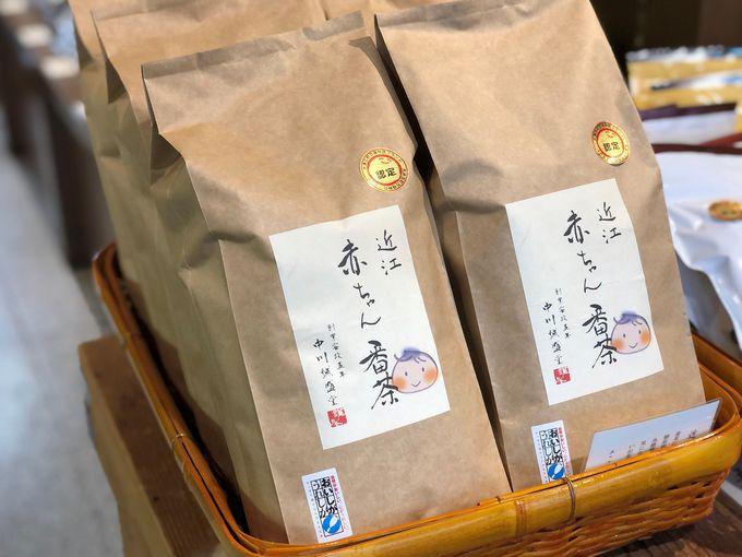 赤ちゃんも妊婦さんも安心な看板商品「近江赤ちゃん番茶」