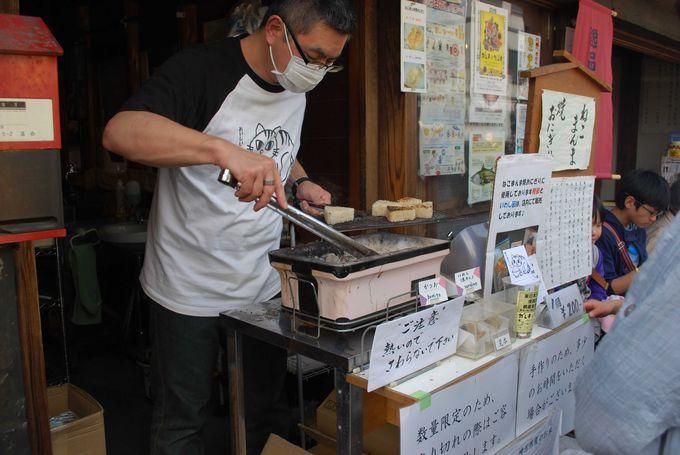 乾物屋さんの手作り「ねこまんまおにぎり」が大人気!!