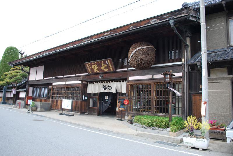 山梨県・白州 台ケ原『名水の地』にある歴史的木造建築の酒蔵『七賢』で利き酒を楽しむ。